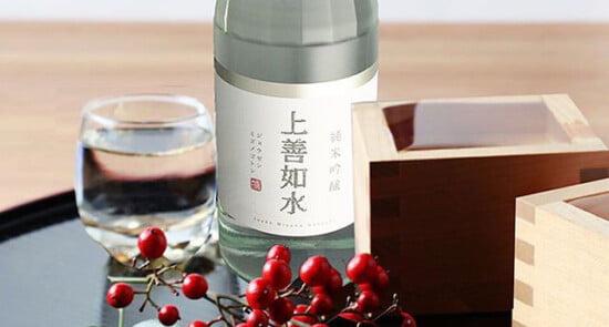 sake_tasting_12.2